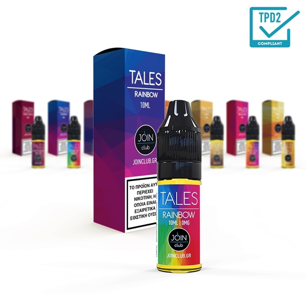 Εικόνα της E-LIQUID 10ml Tales Rainbow