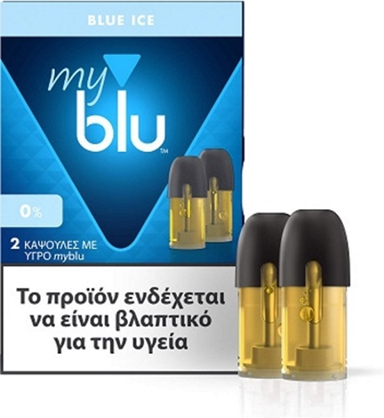 Picture of MyBlu Blue Ice 2 Pods 0%