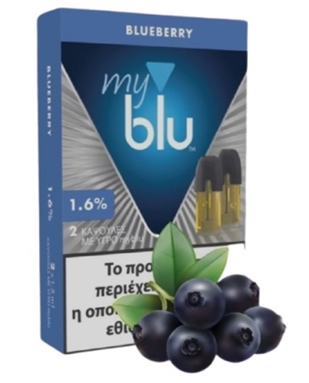 Picture of MyBlu Blueberry 2 Pods 1.6%