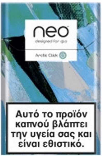 Picture of neo™ Arctic Click for glo™ 1.7mg